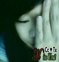 ChinSu™